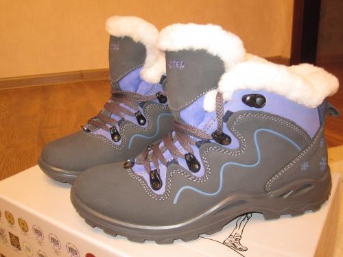 термобелье обувь степ в новосибирске каталог цены последних моделях такого