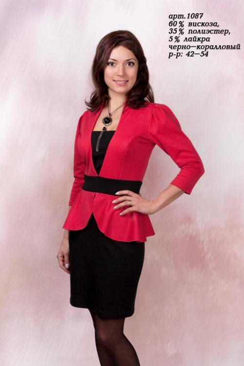 Кораловое платье для офиса, фото