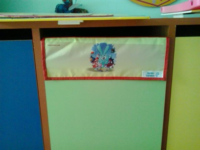 Кармашки на шкафчик в детском саду мастер класс
