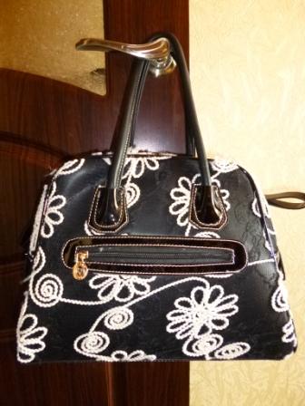 3aa6c92cb12a Сумки Dior Официальный Сайт — Italy Style Bags